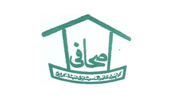 Sahafi